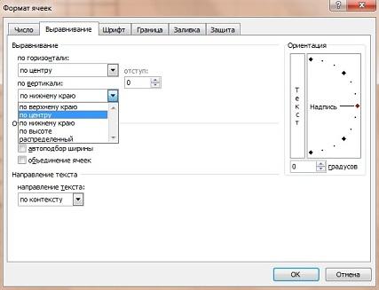 Как сделать кроссворд в Excel